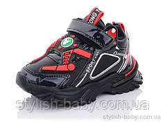 Дитячі кросівки оптом. Дитяча спортивна взуття 2021 бренду Y. Top для дівчаток (рр. з 23 по 28)
