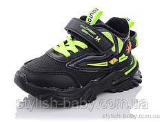Дитячі кросівки оптом. Дитяча спортивна взуття 2021 бренду Y. Top для хлопчиків (рр. з 23 по 28)