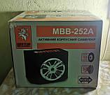 Автомобильный активный сабвуфер Mystery MBB-252A, фото 5
