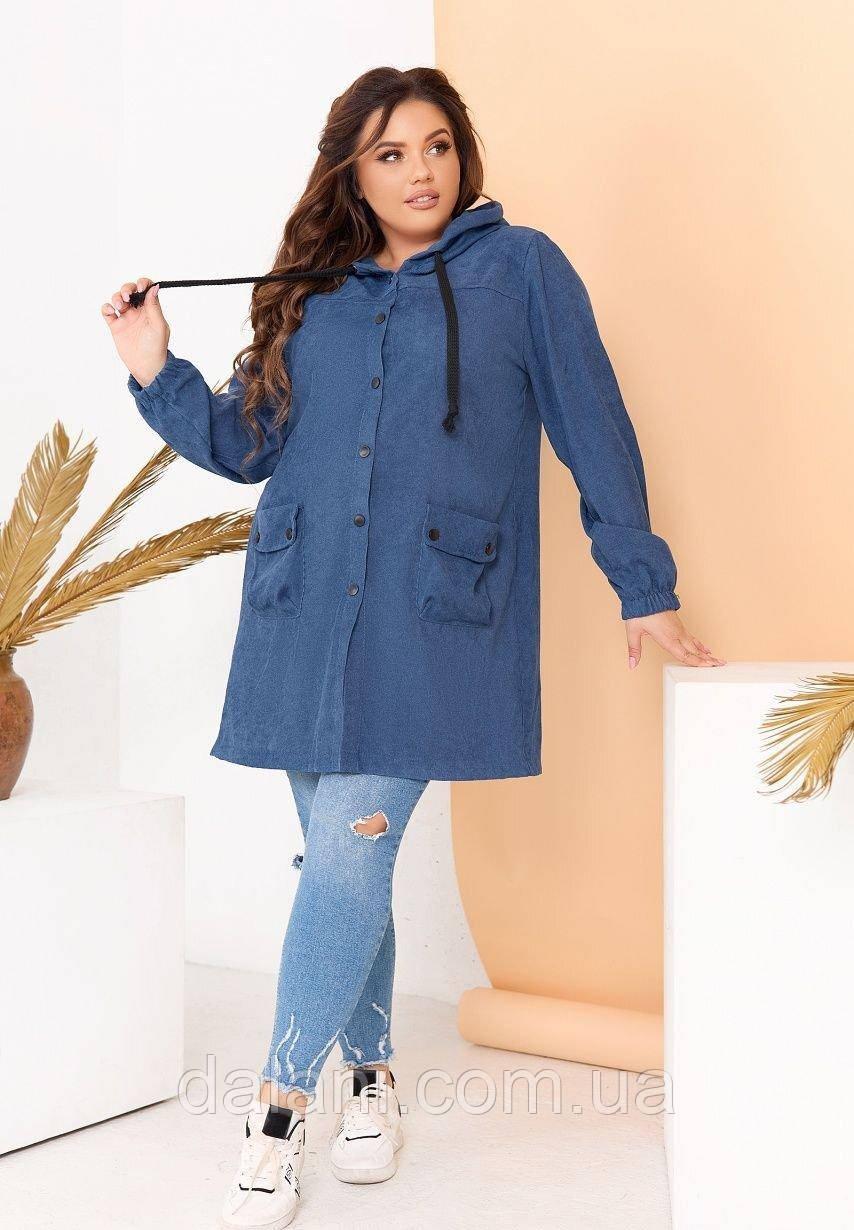 Женская синяя вельветовая куртка с капюшоном большие размеры