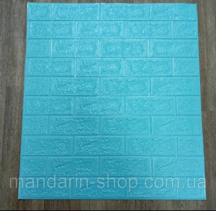 Самоклеючі шпалери Декоративна 3D панель ПВХ 1шт, блакитна цегла (бірюза)