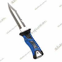 Дайверский, водолазный нож (синий)
