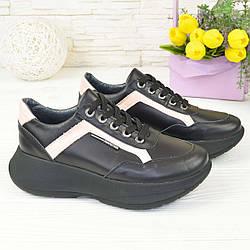 Кроссовки женские кожаные на шнуровке, цвет черный/пудра