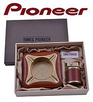 Подарочный набор Pioneer 2 в 1 пепельница и зажигалка №3622
