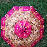 Зонт женский коричнево-бордовый , абстракция арт 3013-4, фото 2