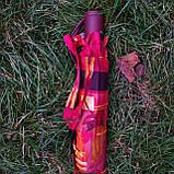 Зонт женский коричнево-бордовый , абстракция арт 3013-4, фото 3
