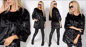Стильна жіноча коротка зимова шуба кожушок норкова еко хутро з кишенями рукав три чверті арт 104/1