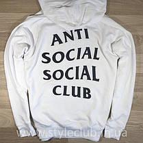 Толстовка белая Antisocial Social Club   Худи ASSC   Кенгуру АССЦ, фото 3