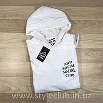 Толстовка белая Antisocial Social Club   Худи ASSC   Кенгуру АССЦ, фото 2