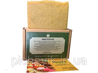 Натуральне мило Чистотіл/Celandine(Україна) Вага:100 грам