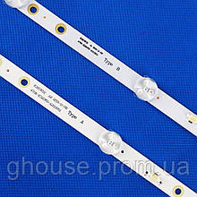 LED підсвічування K320WDC1 A2 4708-K32WDC-A2113W01 K320WDC1176021