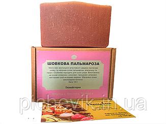 Натуральне мило Шовкова пальмароза/Silk palmarosa(Україна) Вага:100 грам