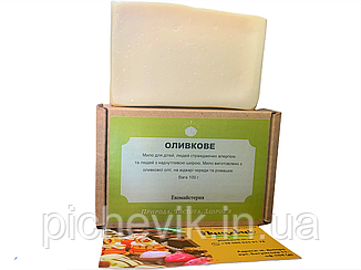 Натуральне Оливкове мило/Olive(Україна) Вага:100 грам
