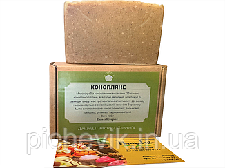 Натуральне мило Коноплянное /Hemp(Україна) Вага:100 грам