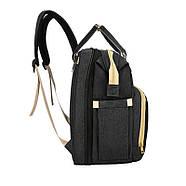Сумка-рюкзак для мам і ліжечко для малюка Lesko 2 в 1 Black, фото 5