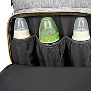 Сумка-рюкзак для мам і ліжечко для малюка Lesko 2 в 1 Gray, фото 7