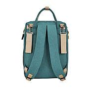 Сумка-рюкзак для мам і ліжечко для малюка Lesko 2 в 1 Aquamarine, фото 6