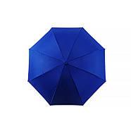 Детский зонт наоборот обратного сложения Up-Brella Fun Car-Blue, фото 3