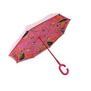 Детский зонт наоборот обратного сложения Up-Brella Giraffe-Pink, фото 2