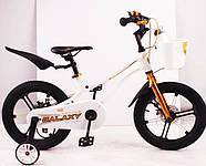 """Велосипед Royal Voyage Galaxy 16"""" Білий (n-1171), фото 2"""