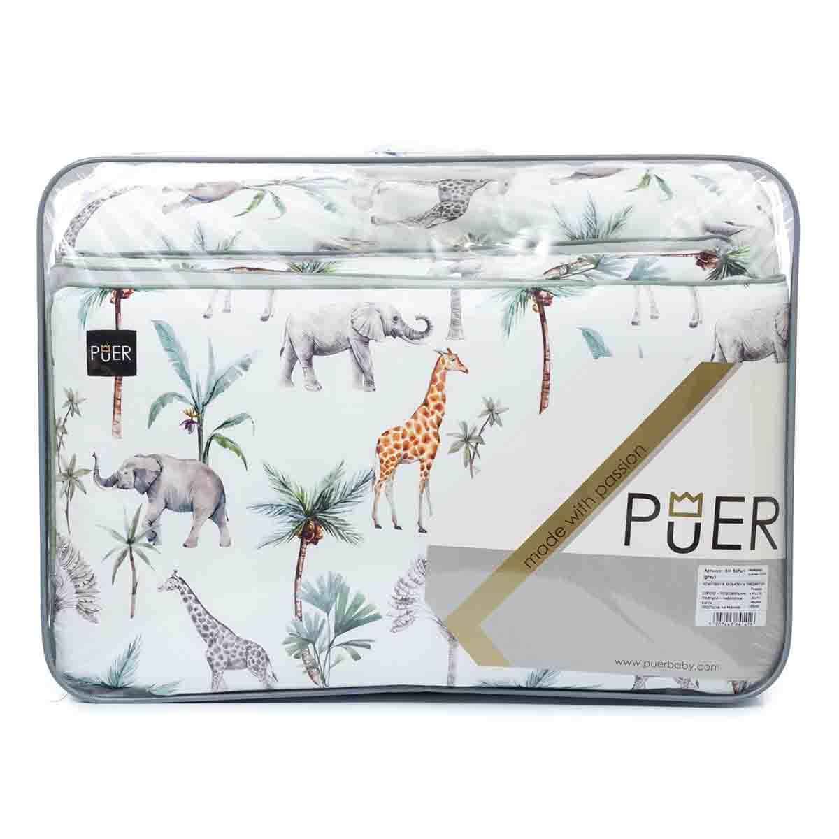 Комплект постельного белья Puer Safari 6 элементов