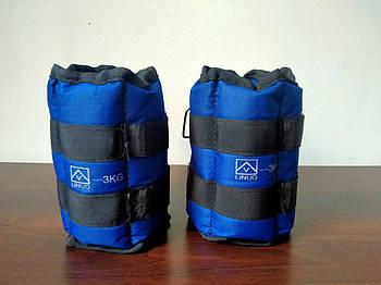 Обтяжувачі-манжети Нейлон (2 x 1,5 кг) (верх-NY, наповнювач-пісок)
