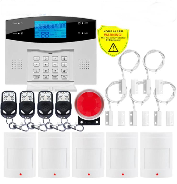 Повний комплект ПРОВІДНОЇ GSM сигналізації Kerui PG500 / B2G / GSM30А (комплект 8)