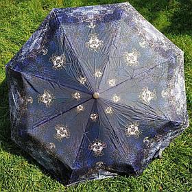 Зонт женский синий с орнаментом арт 183-6