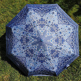 Зонт женский синий с орнаментом арт 183-5