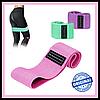 Резинка для фитнеса и спорта тканевая, Фитнес Резинки Zakerda Hip Resistance Band Комплект Из 3 Штук