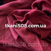 Ткань Флис ( Бордовый)