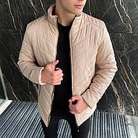 """Модная мужская стеганная демисезонная куртка без капюшона """"Уверенность"""" бежевая"""