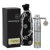 Парфюм Montale Aoud Velvet 20 ml Unisex