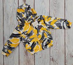 Демисезонная детская куртка ветровка для мальчика желтая 6-7 лет