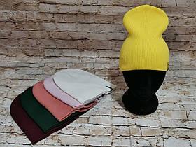 Женская демисезонная трикотажная шапка с лопаткой чулок с подворотом