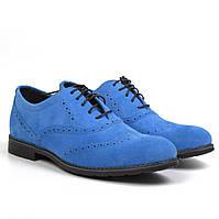 Голубые туфли замшевые броги оксфорды мужская обувь больших размеров 46-50 Rosso Avangard Persona Sky-Blue BS