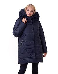 Женская синяя куртка с мехом 164