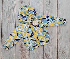 Демисезонная детская куртка ветровка для мальчика голубой 2-3 года