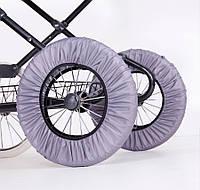 Чехлы для колес коляски 0340 (цвета — в ассортименте), Baby Breeze