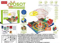 Електронний Конструктор 589 схем Zhorya ZYB-B3142
