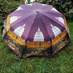 Зонт жіночий темно-бордовий з малюнком Міста арт 790-9