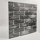 Самоклеюча вінілова плитка для підлоги і стін ПВХ матова 600х600х1,5мм, ціна за 1 шт. СВП-202-М, фото 3
