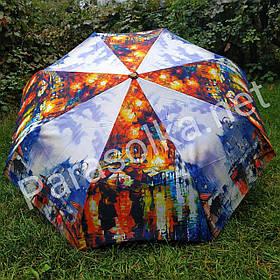 Зонт жіночий блакитний/коричневий з малюнком Міста арт 787-1