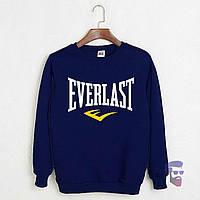 Спортивная кофта Еверласт, Мужская кофта Everlast, темно-синяя, трикотажная, реглан, свитшот