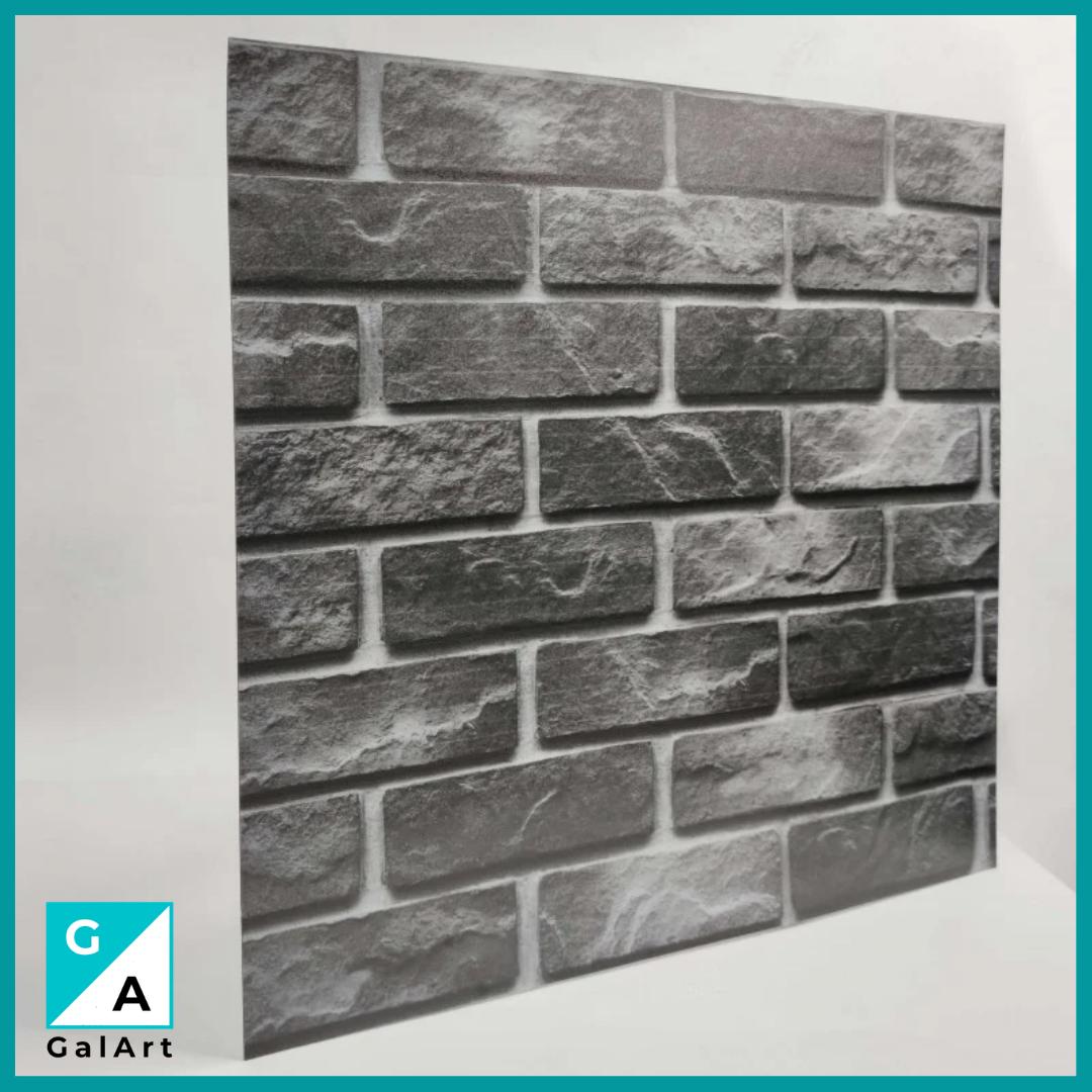 Самоклеюча вінілова плитка для підлоги і стін ПВХ матова 600х600х1,5мм, ціна за 1 шт. СВП-202-М