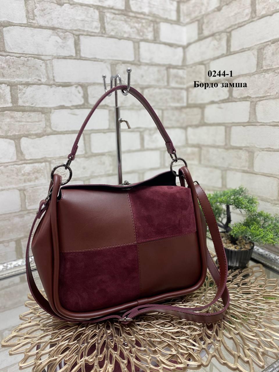 Стильная женская сумка из натуральной замши и экокожи в ассортименте