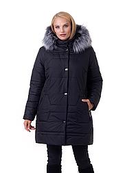 Жіночий зимовий пуховик великих розмірів
