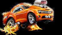 Автозапчасти и автоаксессуары