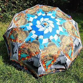 Зонт жіночий малюнок Місто Венеція арт 437-6