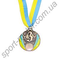 Медаль спортивная 3 место 61g